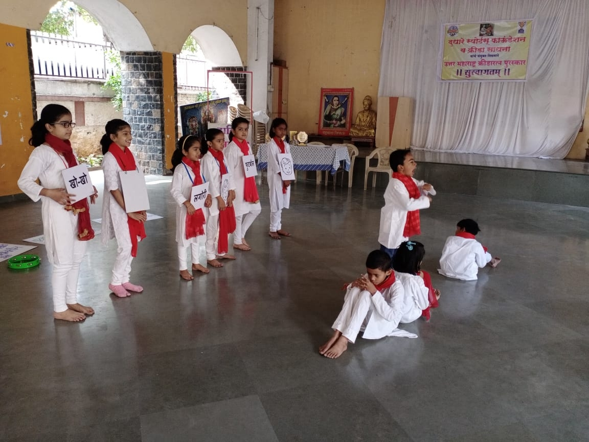 Krida Pathanatya_4&